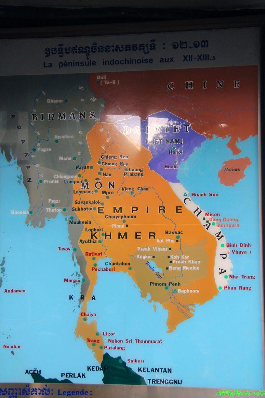 город Пномпень (Пном Пень) столица Камбоджи достопримечательности фото