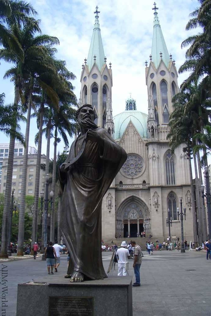 Бразилия Сан-Паулу