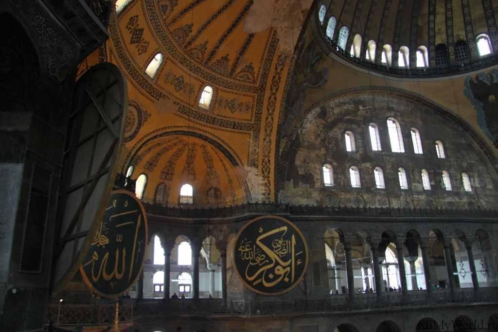 Турция Стамбул Святая София