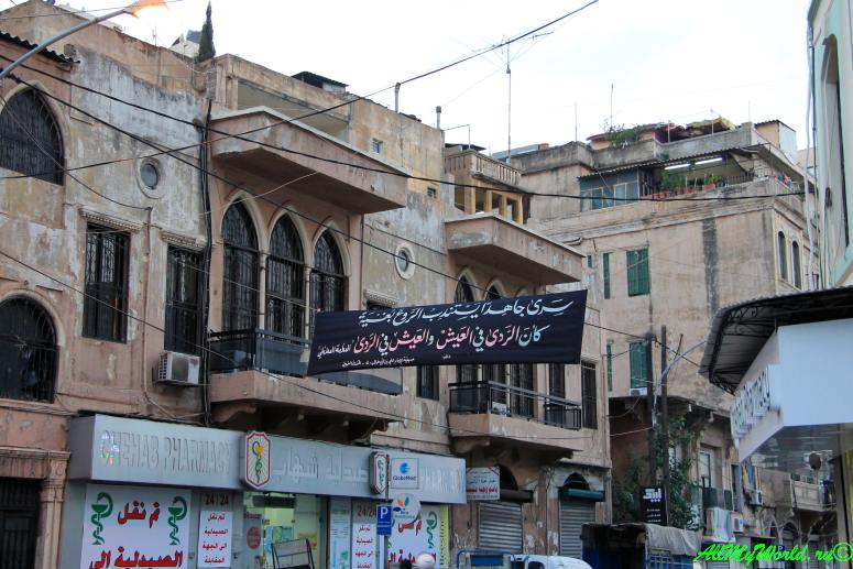 столица Ливана город Бейрут фото