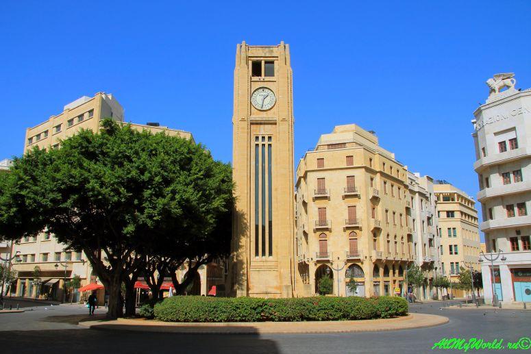 Достопримечательности Бейрута площадь Этуаль (аль-Бурдж)