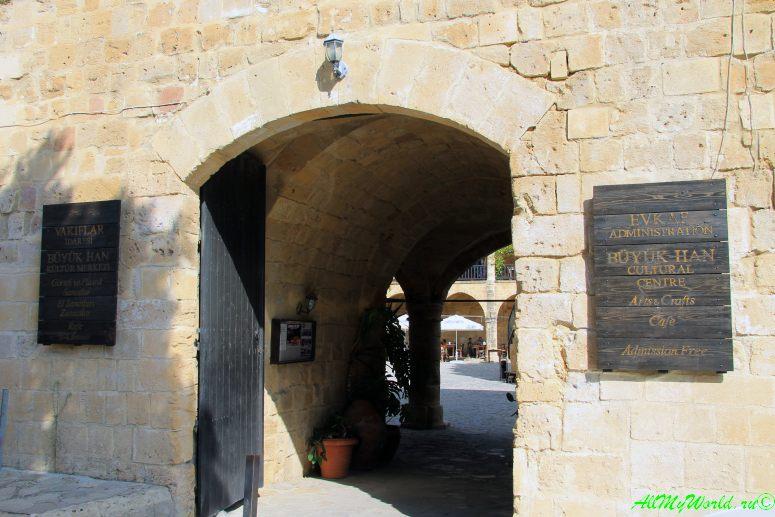 город Никосия, столица Кипра - турецкая часть
