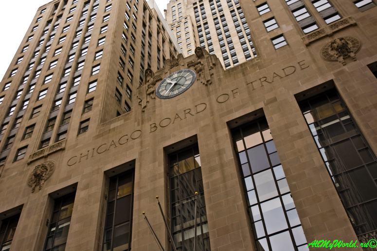США, город Чикаго: достопримечательности и фото - здание Торговой биржи (Chicago Board of Trade)