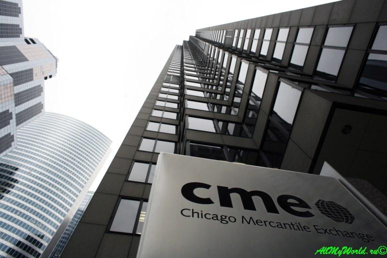 США, город Чикаго: достопримечательности и фото - здание Меновой биржи (Chicago Mercantile Exchange Clearinghouse)