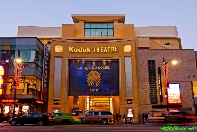 США, город Лос-Анджелес - достопримечательности, впечатления, фото - бульвар Голливуд кинотеатр Кодак