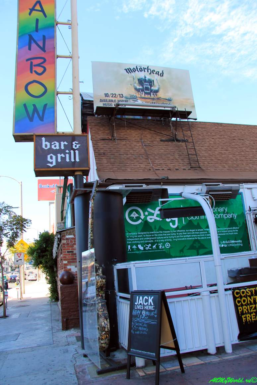 США, город Лос-Анджелес - достопримечательности, впечатления, фото - бульвар Сансет, Rainbow Bar & Grill