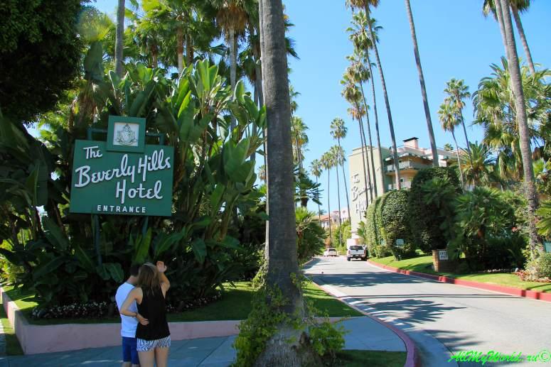 """США, город Лос-Анджелес - достопримечательности, впечатления, фото - Беверли Хиллс, отель """"Бевелли-Хиллс"""""""