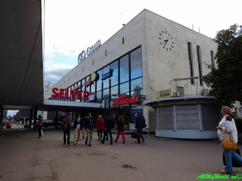 Таллинский вокзал