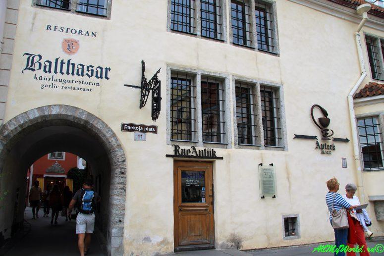 Ратушная площадь Таллина - ратушная аптека