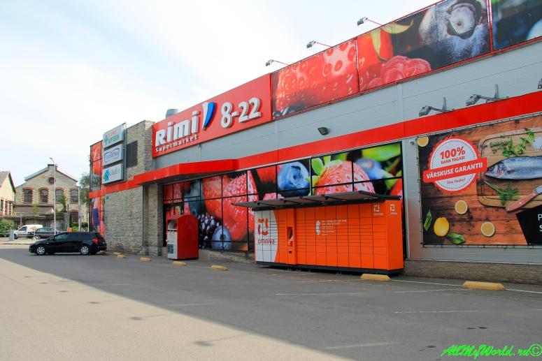 Где поесть в Таллине: супермаркет Rimi