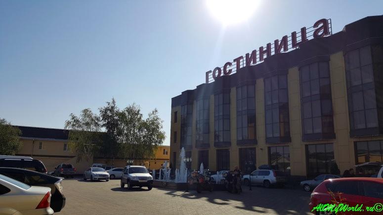 """Отель """"Маск Пятигорск"""""""