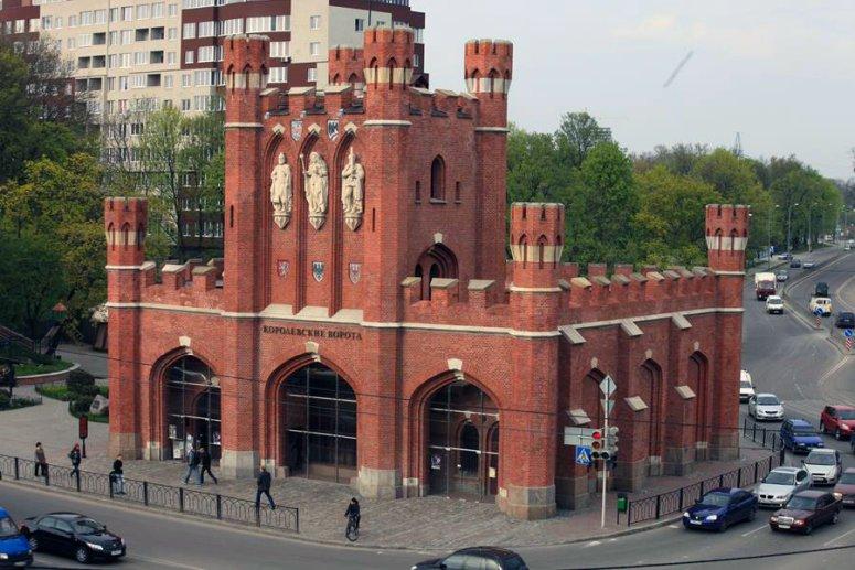 Достопримечательности Калининграда - Королевские ворота