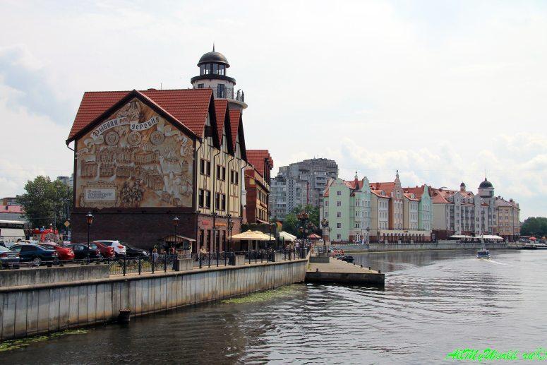 Старый Калининград: Рыбная деревня