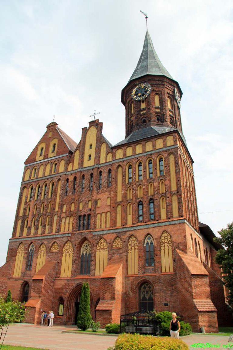 Остров Канта Кафедральный собор  Picture of Konigsberg