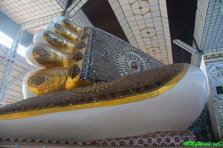 Мьянма Баго Лежащий Будда Kyaik Pun