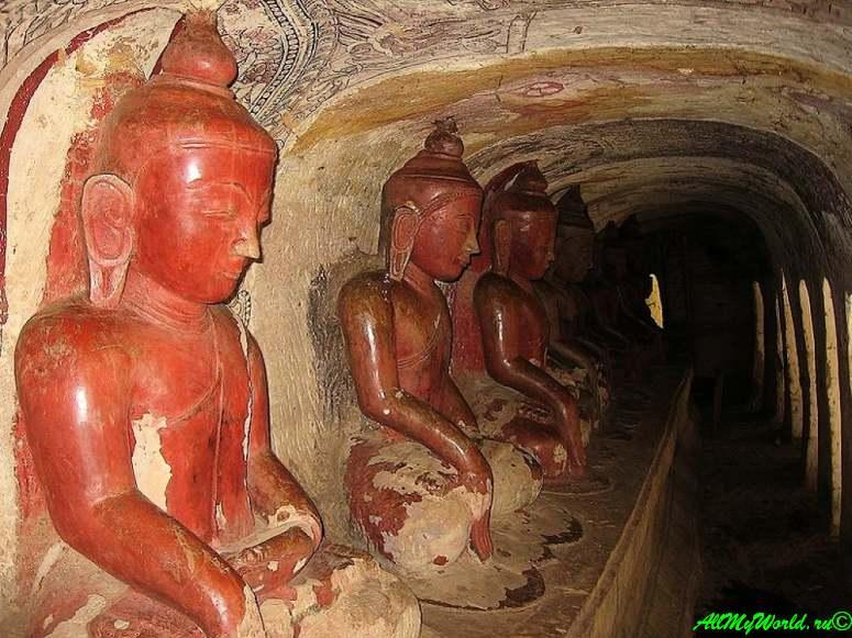 Моньва Монива пещерный комплекс Пхоу Вун Даун фото