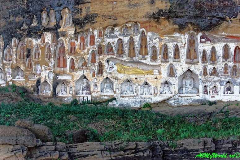 Мьянма Пьи Akauk Taung Customs Hill
