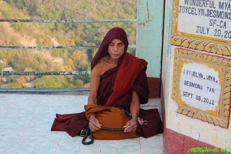 Мьянма, гора Попа