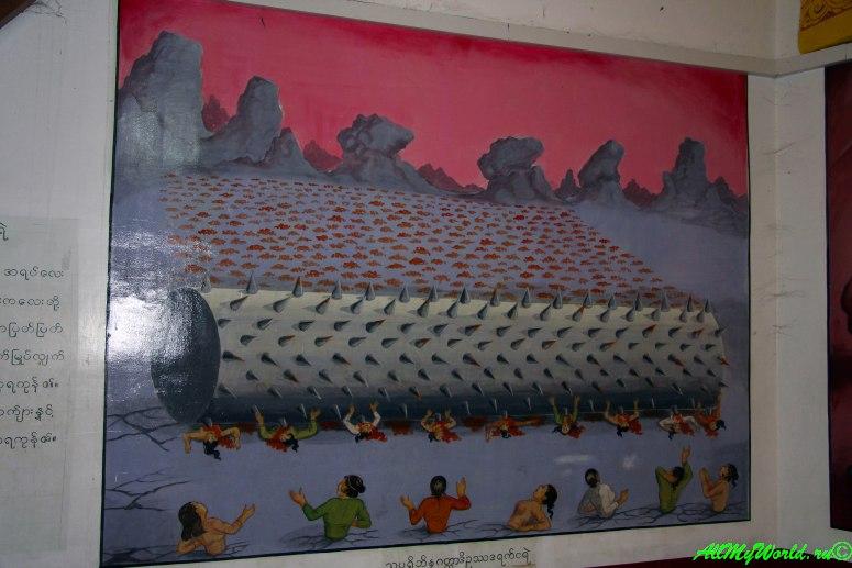 """Монива Моньва Bodhi Tataung (""""здание-Будда"""") фото"""