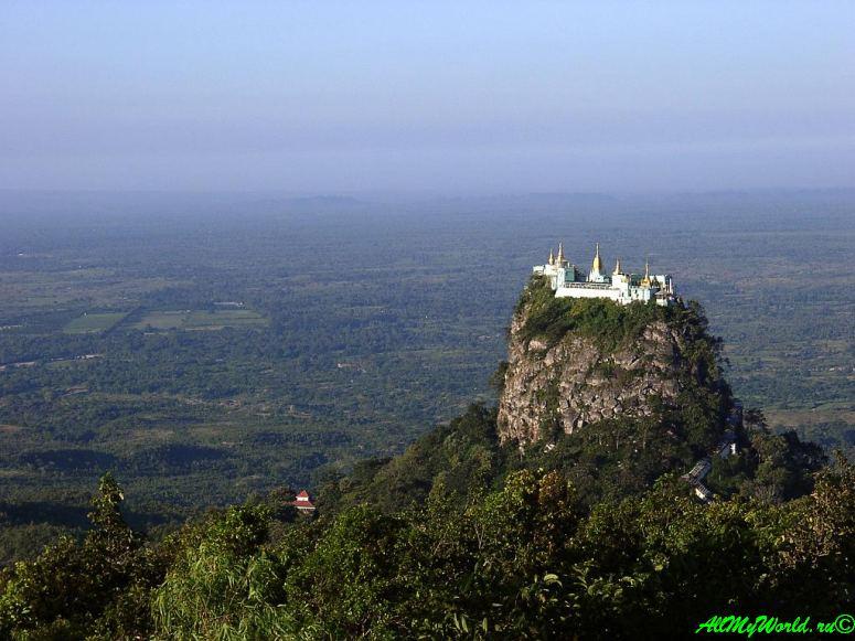 Мьянма гора Попа