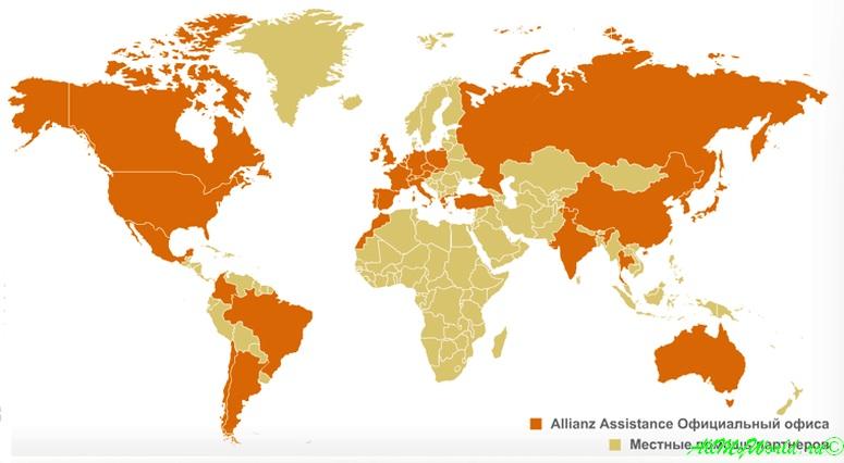 Страховка для выезда за границу и путешествий - покупка онлайн со скидкой 10%!