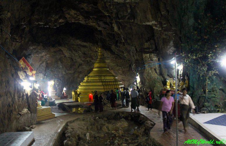 Пин-у-Львин, пещера Peik Chin Myaung