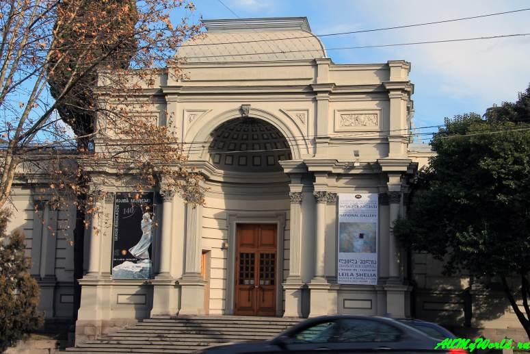 Тбилиси: проспект Руставели Национальная галерея
