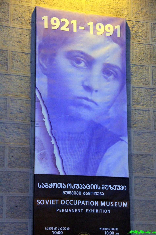 Тбилиси Национальный музей