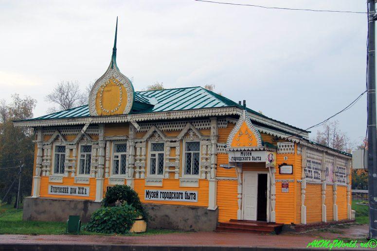 Золотое Кольцо России Углич
