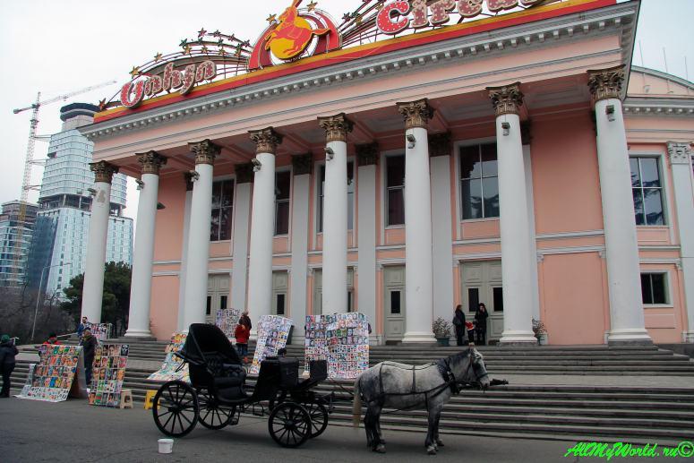 Районы Тбилиси: Вера площадь Героев