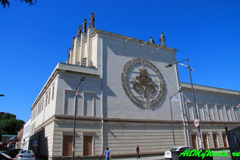 Достопримечательности Кутаиси: что посмотреть в городе - Оперный театр Кутаиси