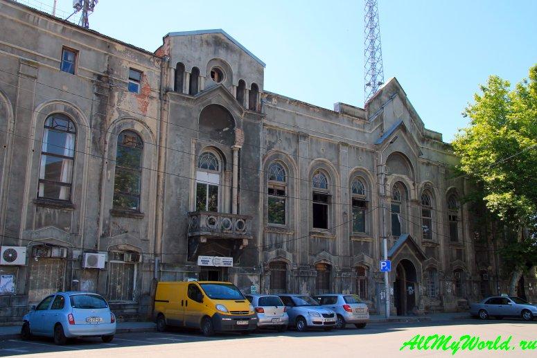 Достопримечательности Кутаиси: что посмотреть в городе - Почтамт