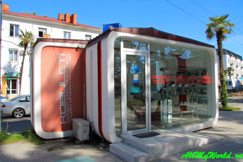Кобулети, Грузия: вся информация о курорте