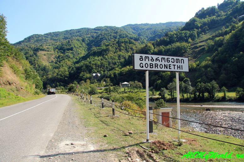 Что посмотреть в Аджарии: Трансаджарская трасса