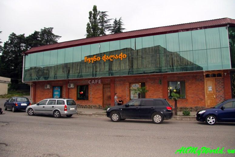 Грузия, Цхалтубо: город-санаторий