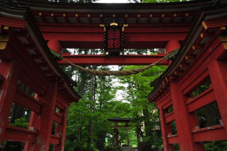 Путешествие в Японию самостоятельно - Хираидзуми