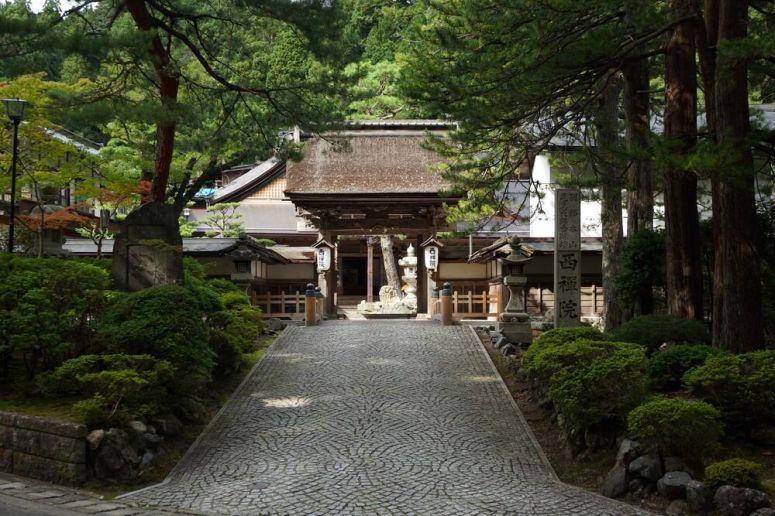 Путешествие в Японию самостоятельно - Котохира
