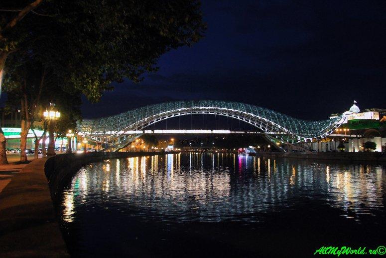 Достопримечательности Тбилиси - мост Мира