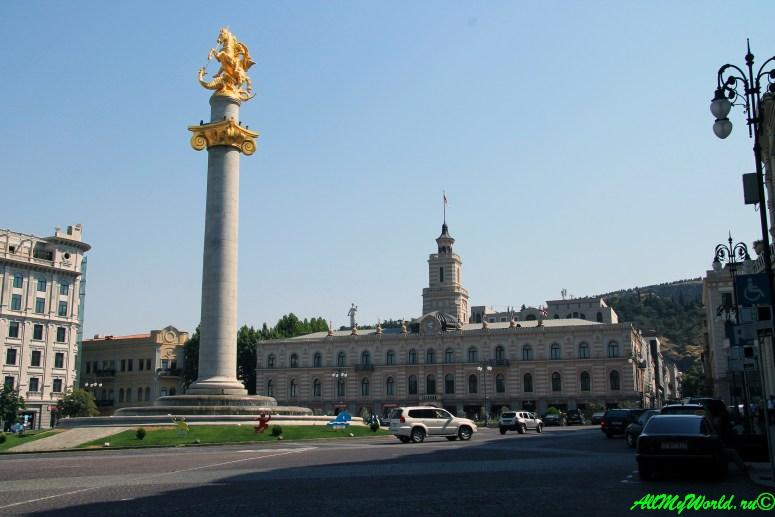 Достопримечательности Тбилиси - площадь Свободы
