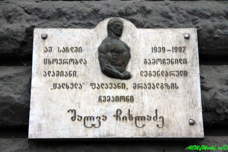 """Район Вера: """"тбилисский Монмартр"""""""