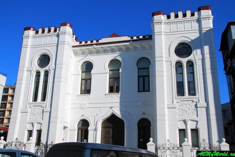Достопримечательности Батуми: Батумская синагога