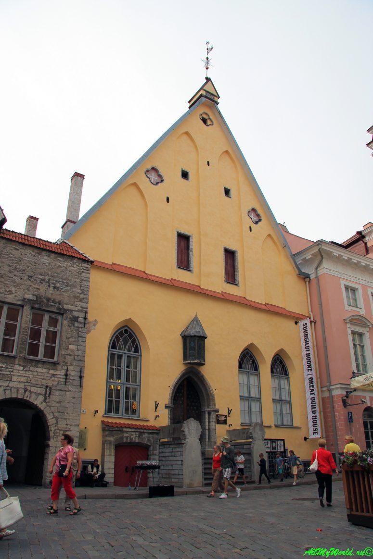 Достопримечательности Таллина - здание Большой гильдии