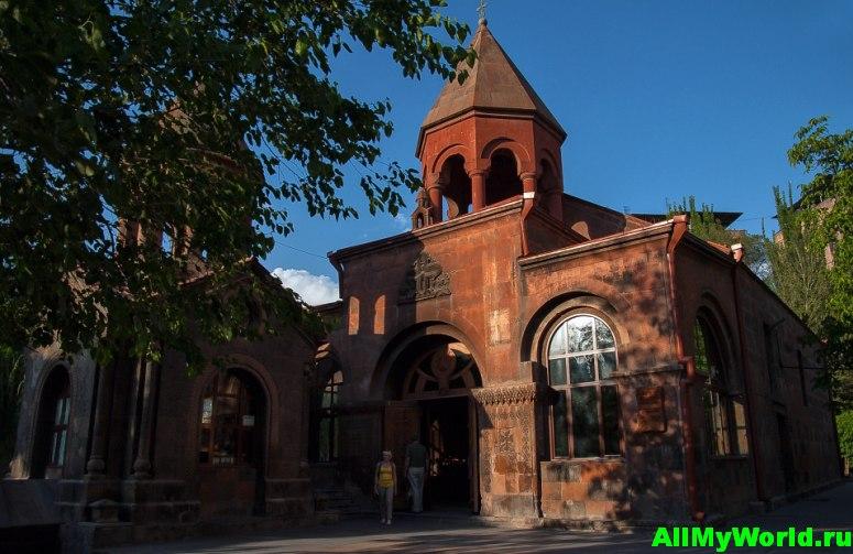 Достопримечательности Еревана - Сурб Аствацацин