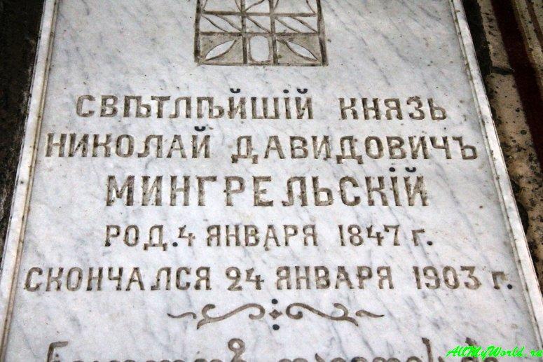 Грузия, Мартвили: монастырь Чкондиди