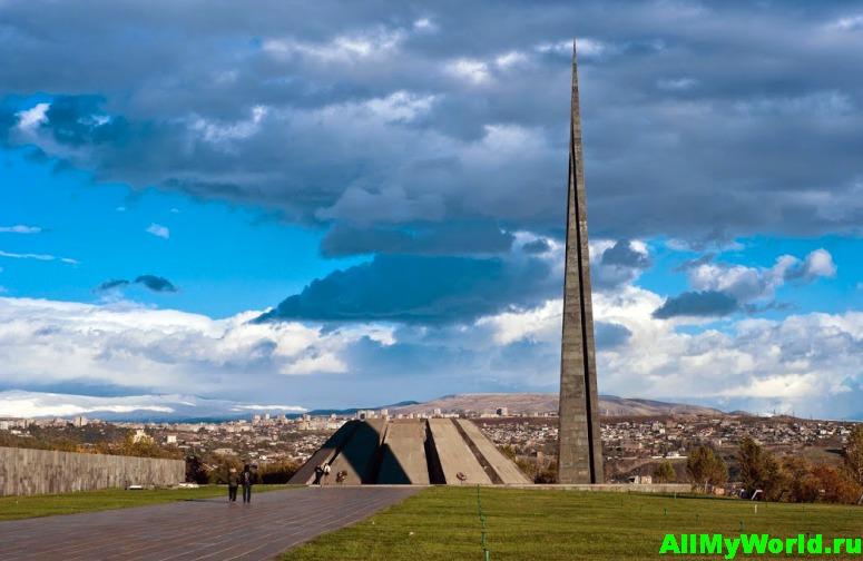Достопримечательности Армении - Цицернакаберд