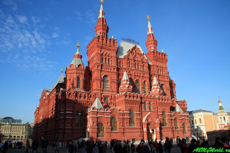 Достопримечательности Москвы - Исторический музей