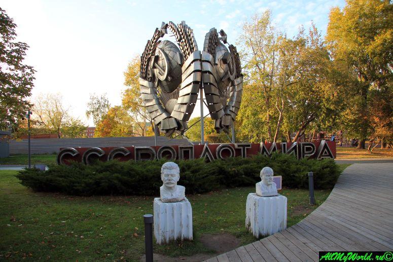 Достопримечательности Москвы - парк искусств МУЗЕОН