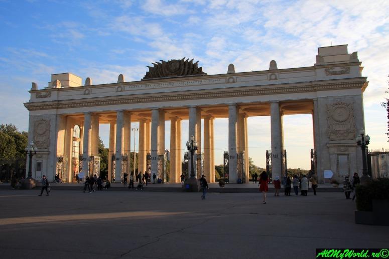 Достопримечательности Москвы - парк Горького