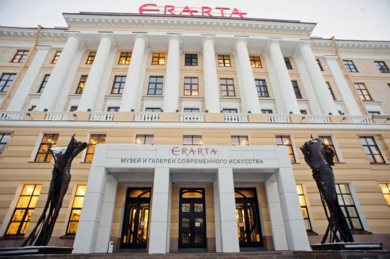 Достопримечательности Санкт-Петербурга - Музей современного искусства Эрарта