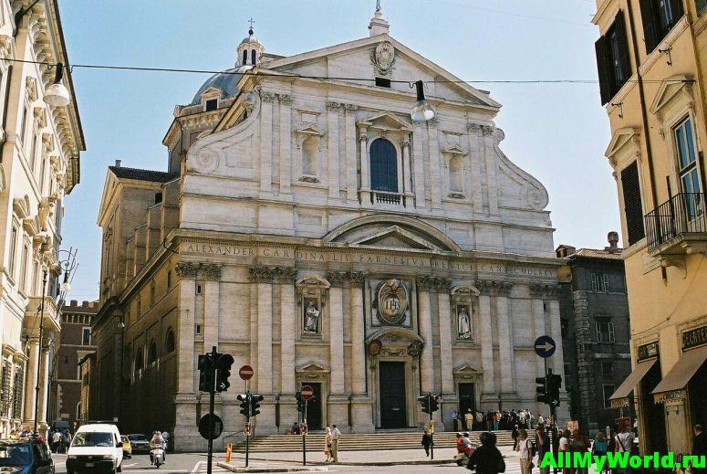 Достопримечательности Рима - церковь Иль-Джезу